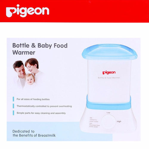 Pigeon - Bottle & Baby Food Warmer For Warming Milk & Food