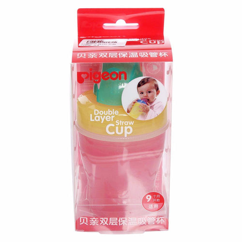 Pigeon Spill Free Sipper Pink - 100% Spill Proof Design -260 Ml
