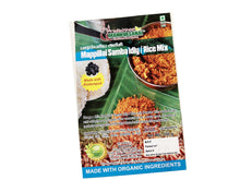 GRAMIYUM Mapillai Samba Rice Mix (Traditional Rice)- 100Gms