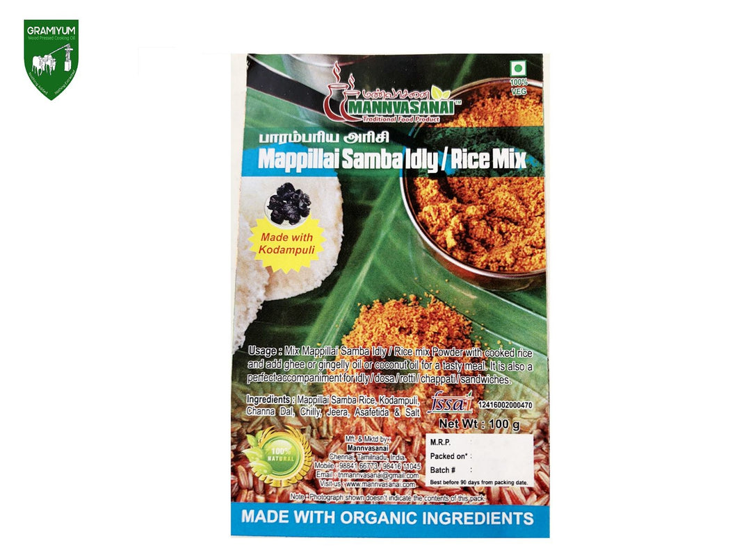 GRAMIYUM Mapillai Samba Rice Mix (Traditional Rice)- 100Gms Available