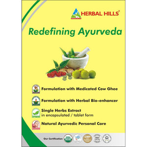 Herbal Hills Dekarsinohills Ayurvedic Tablets for Healthy Cell Care 60 Tablets
