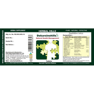 Herbal Hills Dekarsinohills Ayurvedic Tablets for Healthy Cell Care 900 Tablets