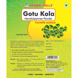 Herbal Hills Gotu Kola Powder-100Gm For Improves Mental Ability