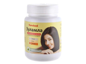 Hamdard Zulamla Hair Mask With Amla Shikakai Mustard Herbals For Hair - 200 Gms Available