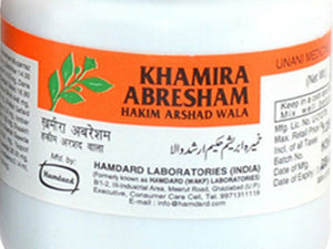 100% Original Hamdard Khamira Abresham Hakim - Strengthens The Brain System-300 Gms