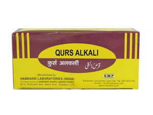 100% Natural & Pure Hamdard Herbal Qurs Alkali For Indigestion-200 Tablets Available