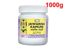 100% Natural Hamdard Herbal Jawarish Kamuni Akbar Improves Digestion -1000 Gms