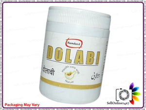 100 % Pure Hamdard Herbal Natural Dolabi Strengthens Kidneys - 45 Tablets