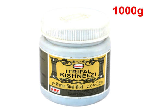 Hamdard Herbal Itrifal Kishneezi - Strengthens The Brain System  -1000 Gms Available