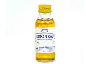 Hamdard Herbal Natural Roghan Kadu-Strengthens Brain And Nerves System-50 Ml Available