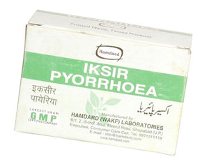 100% Herbal & Natural Hamdard Iksir - 60 Pills & 30 Gms