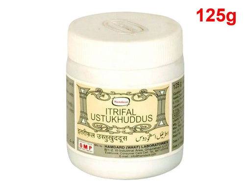 Hamdard Itrifal Ustukhuddus for strengthens the brain,stomach & intestines-125 Gms Available
