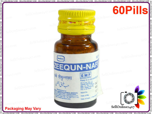 Hamdard Habbe Zeequnnafs For The Treatment of Asthma & Bronchitis - 60 Pills Available