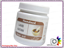 100% Herbal & Natural Hamdard Lauq Katan For Health And Humanity - 125 Gms