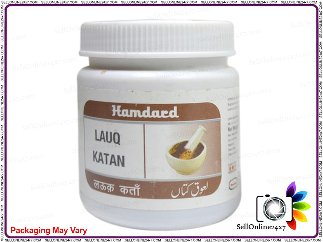 100% Herbal & Natural Hamdard Lauq Katan For Health And Humanity - 125 Gms Available
