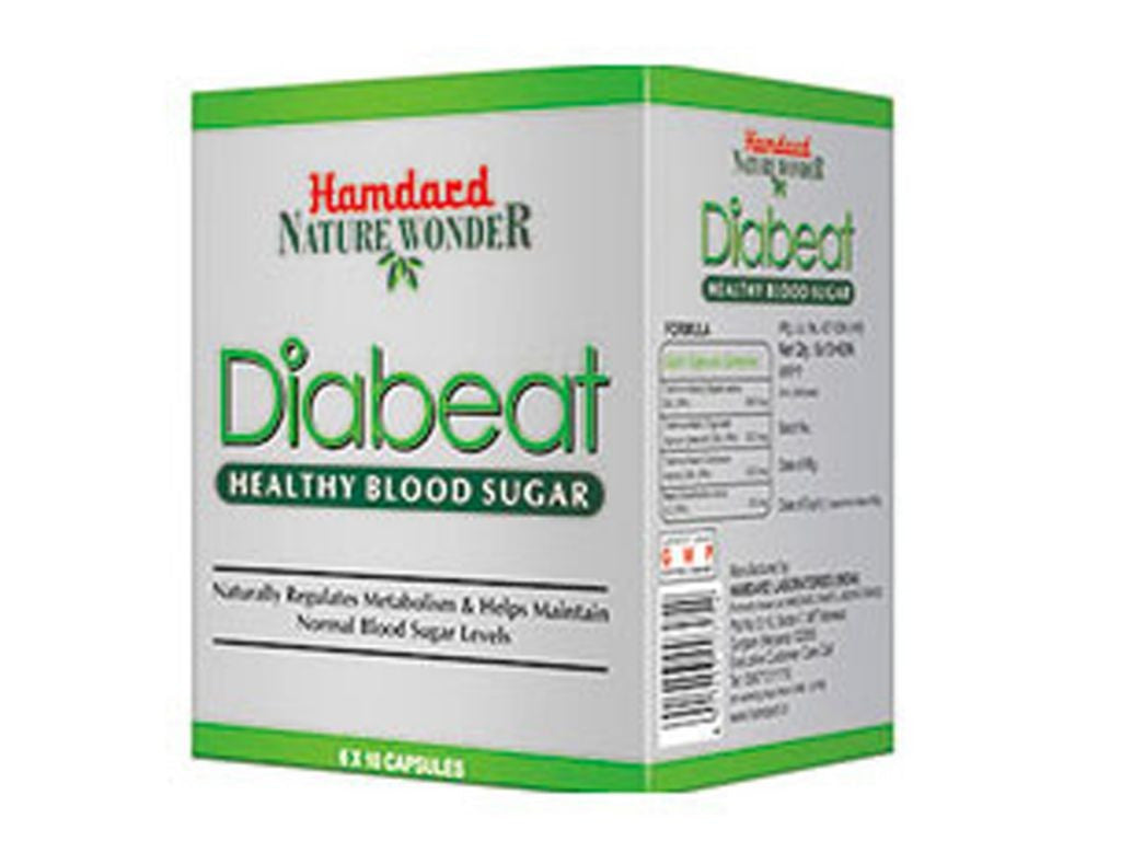 100% Original Hamdard Herbal Diabeat-60 Pills-Free Shipping