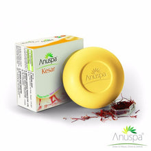 ANUSPA Kesar Soap For A Glowing Skin - 125 Gms