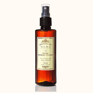 Kama Ayurveda Pure Jasmine Water-200 Ml