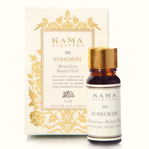 100% Ayurveda Kama Kumkumadi Miraculous Beauty Ayurvedic Night Serum -12 ml