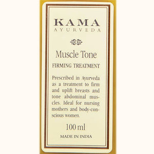100% Ayurvedic Kama Ayurved Muscle Tone Firming Treatment oil
