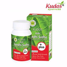 Kudos Asthi Sandhi Sudha Capsules Available In 60 Capsules Pack