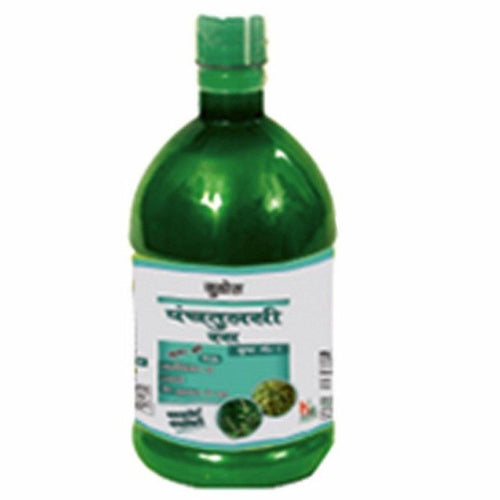 Kudos Punch Tulsi Ras Super No.1 - 500ml- Pure Natural Ayurvedic - Healthcare Available