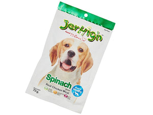Pet Care JerHigh Spinach Dog Chewy Treats- 70gm