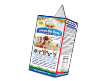 Pet Care Basic Ayurveda Okassa Cal Silver- 1000gm