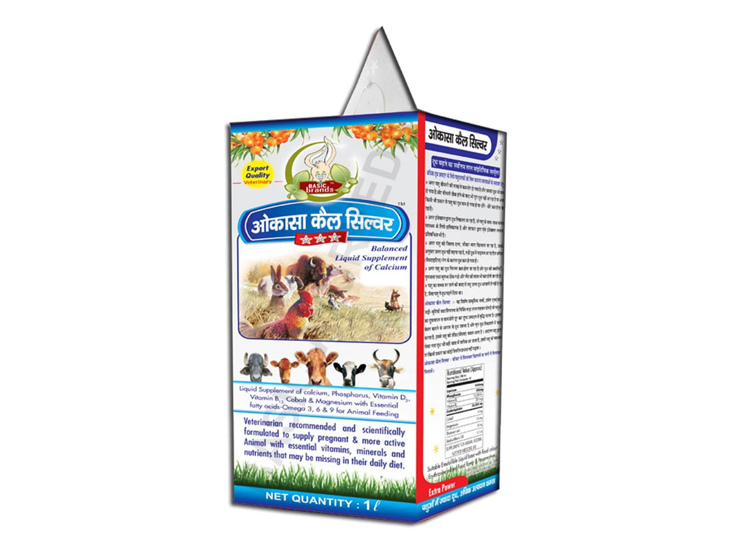 Pet Care Basic Ayurveda Okassa Cal Silver- 1000gm Available