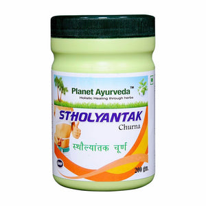Planet Ayurveda's Stholyantank Churna 200 gm Weight Loss-Good for healthy Available