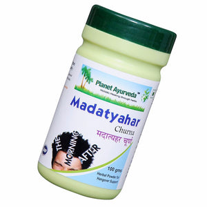 Planet Ayurveda Madatyahar Powder Helps For Maintain Brain Health 100Gm