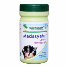 Planet Ayurveda Madatyahar Powder Helps For Maintain Brain Health 100Gm Available