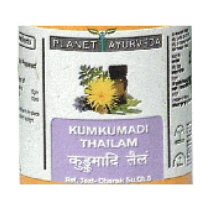 Planet Ayurveda Kumkumadi Oil 20 ml - Skin Lightening, Blemishes