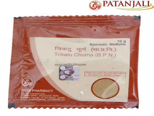 Ayurvedic Patanjali Divya Trikatu Choorna Powder 10gm and 25gm