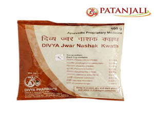 Ayurvedic Natural Patanjali Divya Drishti Eye Drops - 15ml