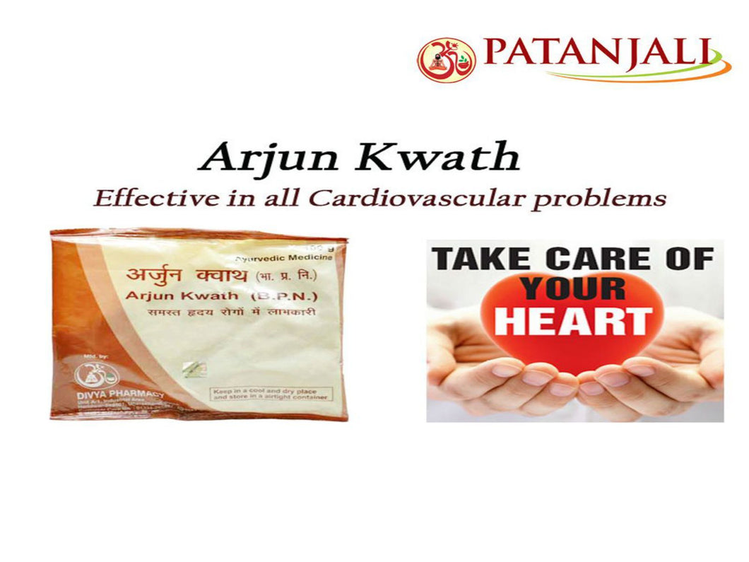 100% Natural Product Patanjali Divya Arjuna Kwath Healthy - 100gm