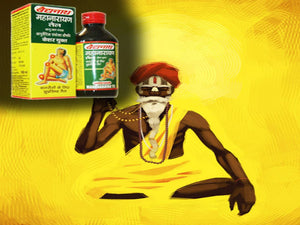 New 100 ml Natural Ayurvedic Baidyanath Mahanarayan Tel - Oil
