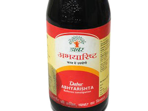 Abhayarishta Special Syrup For Piles & Constipation 450ml