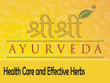 Sri Sri Ayurveda Gokshuradi Health Care Product Natural Herbs 30 Tab