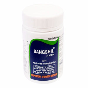 Alarsin Bangshil  Alarsin For Genito-Urinary Tract Infection- 100 Tablets Available