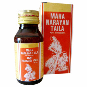 Ashwin Mahanarayan Taila For Prevents Joints & Muscles Pain - 50 Ml Available