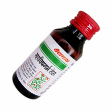 Natural Mahavishgarbh Oil Baidyanath 50 ml Relieve Pain Oedema