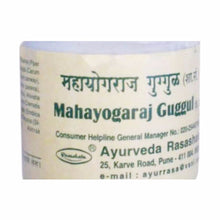 Yograj Guggul Ayurveda Rasashala 60 Tab Useful In Premenstrual Tension