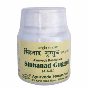 Sinhanad Guggul Ayurveda Rasashala 60 Tablets For Rheumatic Arthritis Available
