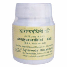 New Arogyavardhini Vati, Ayurveda Rasashala, 60 Tablets, For Skin Diseases Available