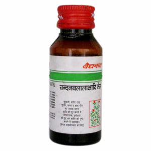 100% Herbal Chandanbalalakshadi Oil Baidyanath - Gives Energy & Strength - 50ml Available