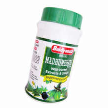 100% Pure Herbal Madhumehari Granules Baidyanath - 100 Gm