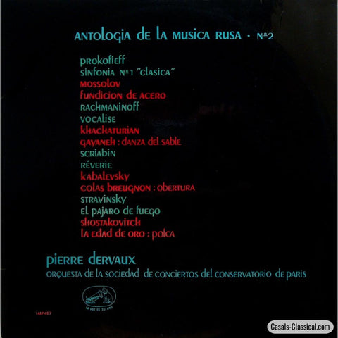 Dervaux: Anthology Of Russian Music Vol. 2 - La Voz De Su Amo Lalp 407 Lp