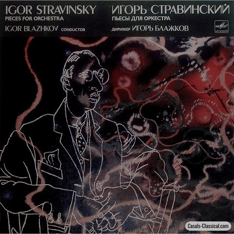 Vedernikov: Stravinsky Movements For Piano & Orchestra Etc. - Melodiya C10-18073-009 Lp