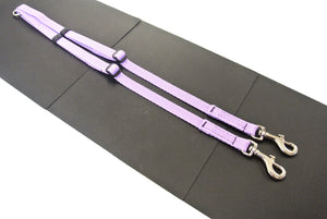Adjustable 2 way dog lead coupler splitter in lilac